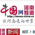 西峡香菇猕猴桃标准获审 成为河南省地方标准