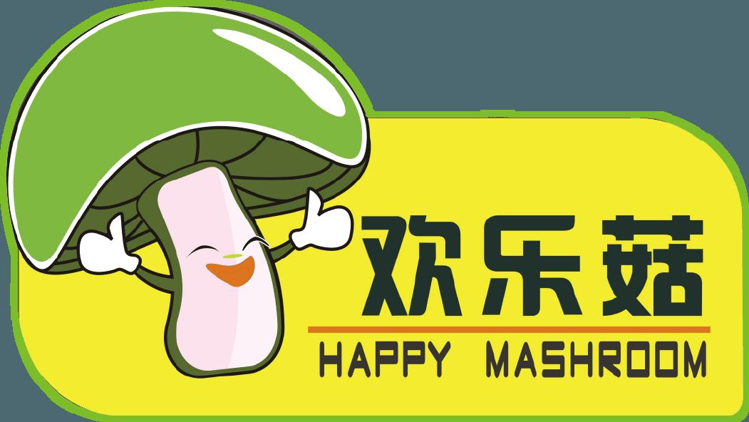 西峡欢乐菇企业简介