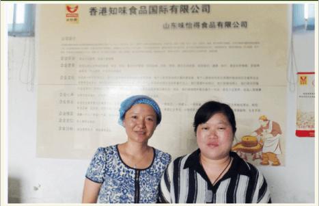 西峡欢乐菇香菇与香港知味食品、山东德东鸿欣园合作