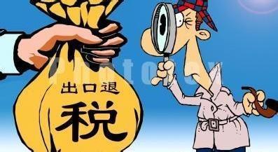 出口退税对西峡香菇价格影响越来越小
